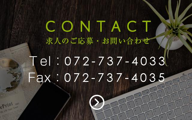 sp_contact_bnr